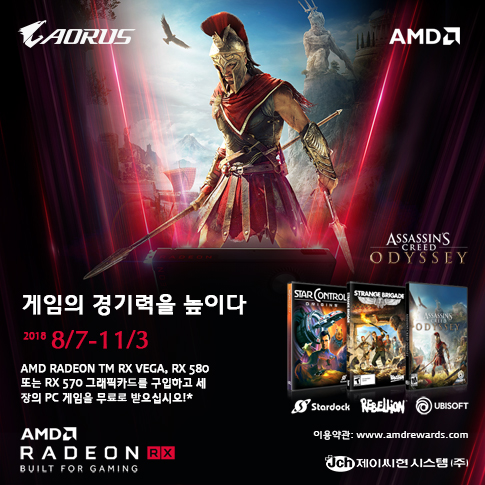 AMD Go Big Game Bundle Event